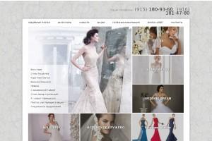Свадебный салон Bridal