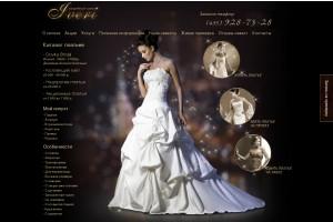 Свадебный салон Iveri