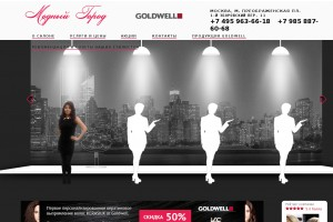 Салон Красоты Модный Город